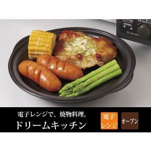 耐熱陶器 プレート 「ドリームキッチン」 電子レンジ対応 有田焼 レンジで焼き目が付く i-s