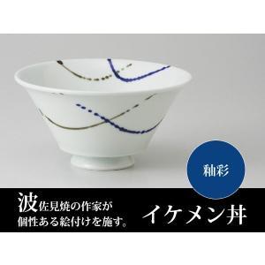 どんぶり 丼 「イケメン丼」 釉彩(青)釉彩(赤) 薄くて軽い、持ちやすい丼|i-s