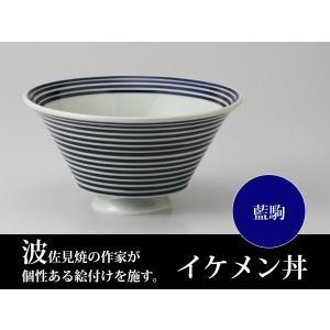どんぶり 丼 「イケメン丼」 藍駒 薄くて軽い、持ちやすい丼|i-s