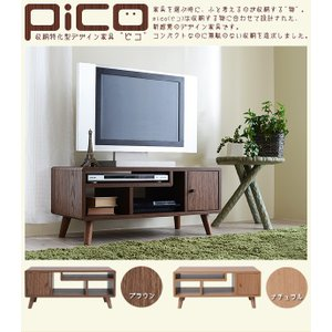 TV台 ピコシリーズ テレビ台 80cm幅 「Pico series TV Rack W800(FAP-0004)」jkp テレビボード ローボード 幅80cm|i-s