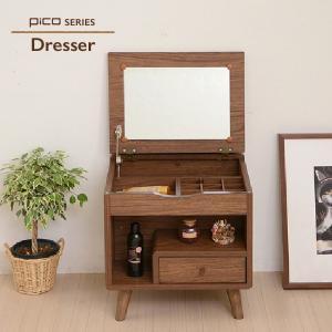 ドレッサー コスメボックス 木目調 「Pico series dresser(FAP-0012)」jkp ローテーブル シンプル かわいい おしゃれ 鏡台 メイク用品 収納 メイク台|i-s