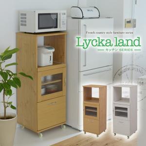 レンジ台 スリム Lycka land レンジ台45cm幅(FLL-0002) jkp キッチン収納 引き出し チェスト スライドテーブル キャスター 木目調 フレンチカントリー|i-s