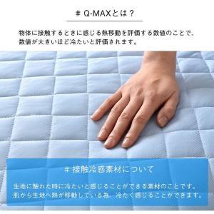 敷きパッド 冷感 ひんやり 涼感 夏用 夏 冷感敷きパッド ダブル レノ ひんやり敷きパッド 冷感パッド 冷感マット 140×205 GL-tm|i-s|05