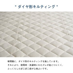 敷きパッド 冷感 ひんやり 涼感 夏用 夏 冷感敷きパッド ダブル レノ ひんやり敷きパッド 冷感パッド 冷感マット 140×205 GL-tm|i-s|07
