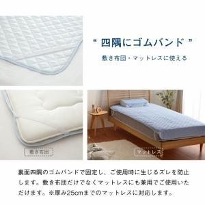 敷きパッド 冷感 ひんやり 涼感 夏用 夏 冷感敷きパッド ダブル レノ ひんやり敷きパッド 冷感パッド 冷感マット 140×205 GL-tm|i-s|08