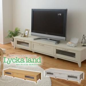 テレビ台 ローボード Lycka land テレビ台 180cm幅(FLL-0033) jkp テレビ台 ローボード TV台 TVラック AVラック 木目調 フレンチカントリー|i-s