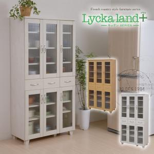 食器棚 Lycka land 90cm幅(FLL-0012) jkp キッチン収納 壁面収納 棚 食器収納 食器棚 木目調 組立品 i-s