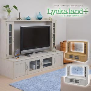 テレビボード Lycka land 壁面収納テレビ台 ロータイプ160cm幅(FLL-0022) jkp 壁面収納 北欧 木目調 フレンチカントリー TVボード TV台|i-s