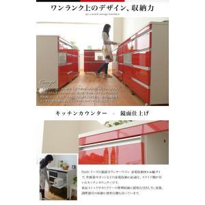 キッチンカウンターワゴン Parl 鏡面カウンターワゴン 家電収納 80cm幅(FPL-0001) jkp キッチン カウンター キャビネット スライド棚 スライドテーブル|i-s|02