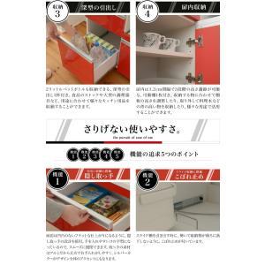 キッチンカウンターワゴン Parl 鏡面カウンターワゴン 家電収納 80cm幅(FPL-0001) jkp キッチン カウンター キャビネット スライド棚 スライドテーブル|i-s|04