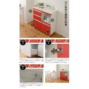 キッチンカウンターワゴン Parl 鏡面カウンターワゴン 家電収納 80cm幅(FPL-0001) jkp キッチン カウンター キャビネット スライド棚 スライドテーブル|i-s|05