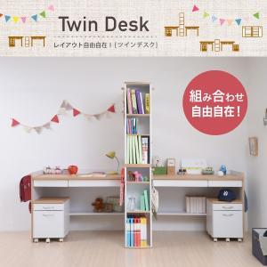 机 2人用デスク 「高さ上下できるツインデスク(FWD-0252-WHNA)」jkp オフィステーブル 勉強机 学習机 勉強部屋 ジュニアデスク|i-s