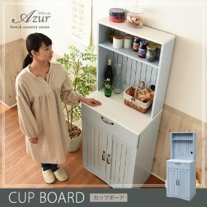 食器棚 カップボード 幅60 フレンチスタイル(FFC-0006-BL) jkp スパイスラック シャビーシック アンティーク おしゃれ キッチンボード|i-s