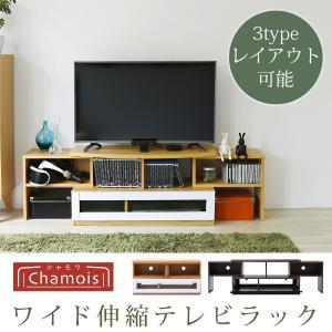 テレビラック FTV-0002 JKP ローボード コーナーテレビ台 ガラス扉 コンパクト スライド テレビボード tv台 40型|i-s