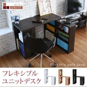ユニットデスク フレキシブル 本棚付き SGT-0124 JKP コンパクト 学習机 シェルフ付き 100cm幅 書斎机 パソコンデスク|i-s