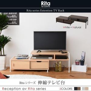 テレビ台 Rita ローボード 伸縮 コーナー DRT-1010 JKP 北欧 おしゃれ デザイン モダン テレビラック ミッドセンチュリー|i-s