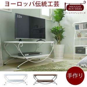 テレビ台 IRI-0050 JKP アンティーク風 クラシック レトロ アイアン家具 テレビ台 32型 ローボード テレビラック|i-s