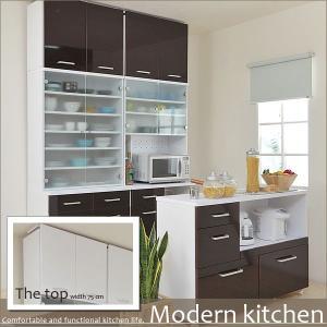 「上置き戸棚 75cm幅 kc-513 」 jkp キッチン 収納棚 モダンキッチンシリーズ 食器棚 戸棚 キッチン収納 鏡面仕上げ おしゃれ 75cm幅|i-s