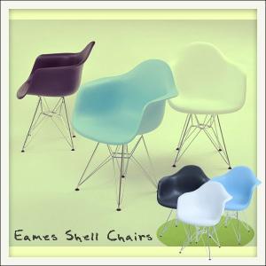 ダイニングチェア 「DARアームシェルチェア/PP(xw-003)」 jkp リプロダクトシリーズ 椅子 いす イス デザイナーズチェア シンプル i-s