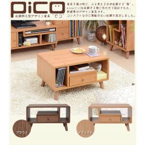 センターテーブル テーブル 「Pico series Table(FAP-0013)」jkp ローテーブル 収納 幅60cm ピコシリーズ|i-s