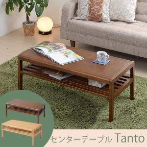 センターテーブル 「Tanto センターテーブル(ZYR-0007)」 jkp ローテーブル 幅85cm i-s