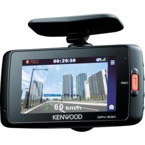 ケンウッド(KENWOOD) ドライブレコーダー WideQuad-HD DRV-630 煽り運転対策 あおり運転対策 トラブル防止|i-selection