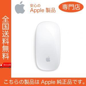 ※こちらの製品はiMac付属品 Apple純正マウスになります。 iMacに付属されております同梱品...