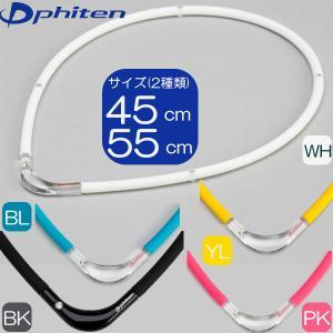 送料300円★Phiten RAKUWA 磁気チタンネックレスS-2 | 全5色 | 2サイズ | ...