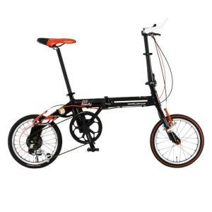 代引不可   DOPPELGANGER 16型 折畳自転車   111 Roadfly ロードフライ    軽量アルミ   7段変速   ドッペルギャンガー 1年保証 i-shop-sakura