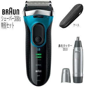 ブラウン シリーズ3 メンズシェーバー 3088s-i 特別セット 鼻毛カッター付き 防水 水洗い可...