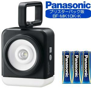 Panasonic 乾電池エボルタNEO付き 強力マルチライト BF-MK10K-K | 角型ランプ...