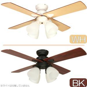 【あすつく】シーリングファン Windouble ウィンダブル 4灯   BIG-101   全2色   羽根径107cm   リバーシブル羽根   リモコン付属   1年保証 i-shop-sakura