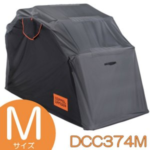 DOPPELGANGER ストレージバイクシェルター2 | DCC374M-BK | Mサイズ | ...