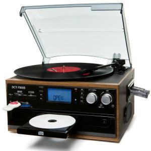 DCT 木目調 CDマルチレコードプレーヤー | DCT-7000S | 各音源をSDカードに録音可...