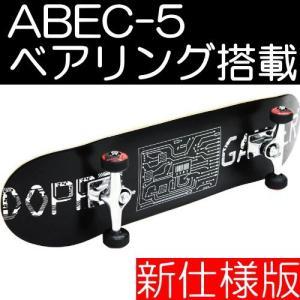 DUB STACK スケートボード DSB-3 DSB-7の商品画像