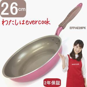 小倉優子モデル | 26cm フライパン | EFPAE26PK | evercook α エバーク...
