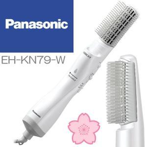 【あすつく】Panasonic くるくるドライヤー ナノケア...
