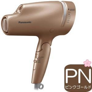 2019年9月新製品★Panasonic ヘアードライヤー ナノケア EH-NA0B-PN | ピン...