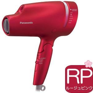 2019年9月新製品★Panasonic ヘアードライヤー ナノケア EH-NA0B-RP | ルー...