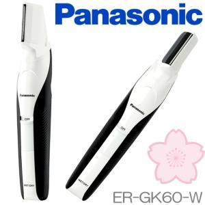 【あすつく】Panasonic ボディトリマー ER-GK60-W   お風呂剃り可 男性用 白   パナソニック 1年保証 i-shop-sakura