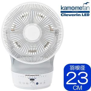 カモメファン FKCR-231CD   ホワイト   クレベリンLED搭載 サーキュレーター   羽根径23cm   DCモーター搭載   ドウシシャ 1年保証 i-shop-sakura
