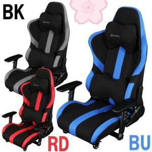 ■■おもな特長■■ ゲーミング座椅子 [プロシリーズ]  プロゲーマー向けに設計した、最高性能のゲー...