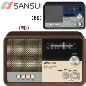 ■■特長■■ ・1950年代ラジオテイスト。 ・「パッシブラジエーター」搭載で迫力のサウンド再生。 ...