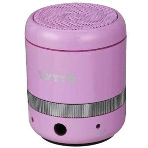 【あすつく】TYTTO ポケット bluetooth スピーカー | PBS-TY01 | 全3色 | Android対応 iOS対応 | NFC対応 | 遠隔シャッター | ティット 1年保証|i-shop-sakura