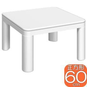 ■■おもな仕様■■ メーカー エスケイジャパン  品番 SKJ-K60(W)  サイズ 60 全長6...