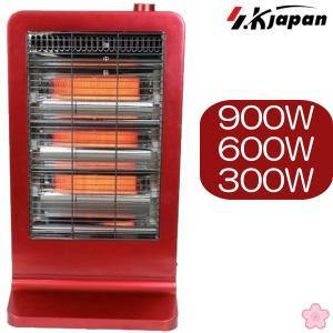 SKJ 横型3灯カーボンヒーター SKJ-WM90C(R) 赤色 | 選べる3段階切替 300/600/900 | エスケイジャパン 1年保証|i-shopさくらPayPayモール店