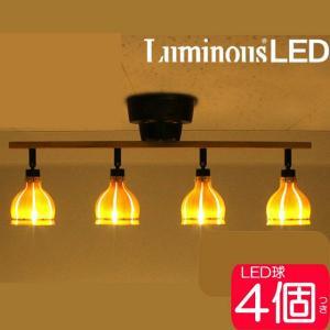 ルミナス LED4灯シーリングライト | TN-CLSZ-NA | すずらん ナチュラル | 6畳用 | 可動式シェード | LED電球同梱 | ドウシシャ 1年保証