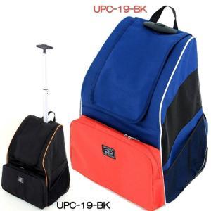 UNIHABITAT 3wayリュックタイプペットキャリー UPC-19 | 全2色 | メッシュウィンドウ採用 キャリーバッグ | ユニハビタット|i-shop-sakura