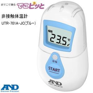 A&D エー・アンド・デイ 非接触体温計 でこピッと UTR-701A-JC ブルー
