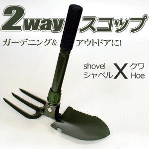 【激安セール】1本で4通りの使い方!折りたたみ式 シャベル&三本クワ 握りやすい 簡易のこぎり・栓抜...